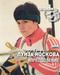 ПРЕОДОЛЕНИЕ — Луиза Носкова: «Ровно через год после осколочного перелома я выиграла Олимпиаду», image #1
