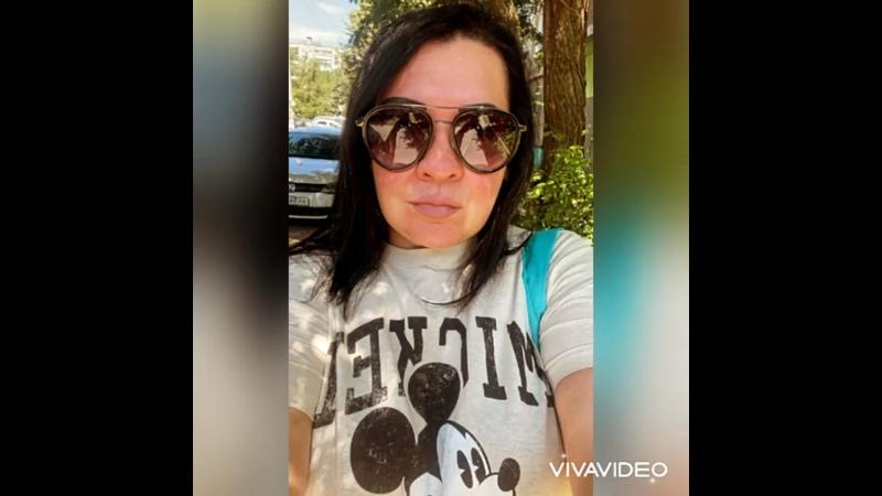 Видео от Оксаны Митрофановой