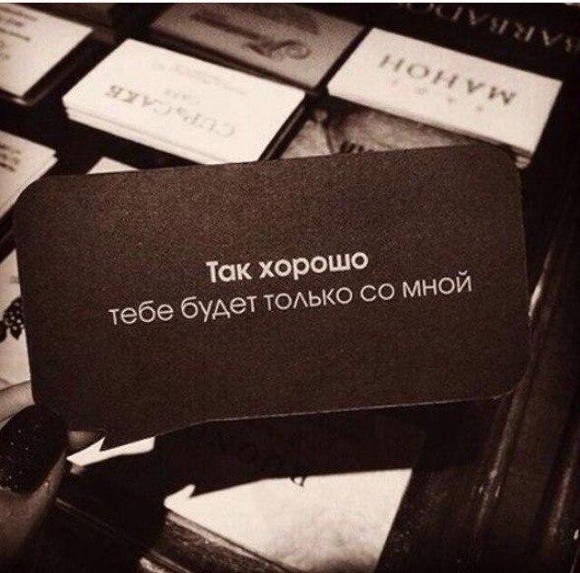 фото из альбома Екатерины Соколовскаи №11