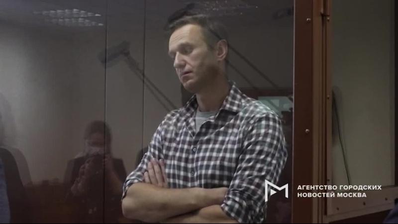 Оглашение решения о замене условного срока на реальный Навальному в Бабушкинском суде Москвы