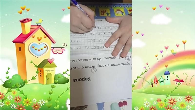 Максим 6 лет Печатаем текст Корова