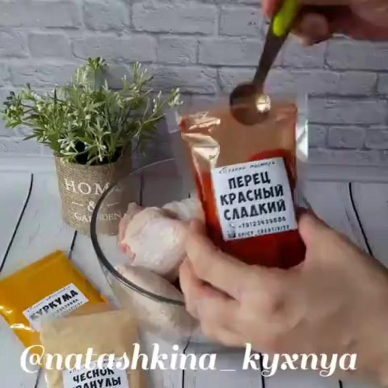 Картошка с курочкой в духовке (ингредиенты указаны в описании видео)