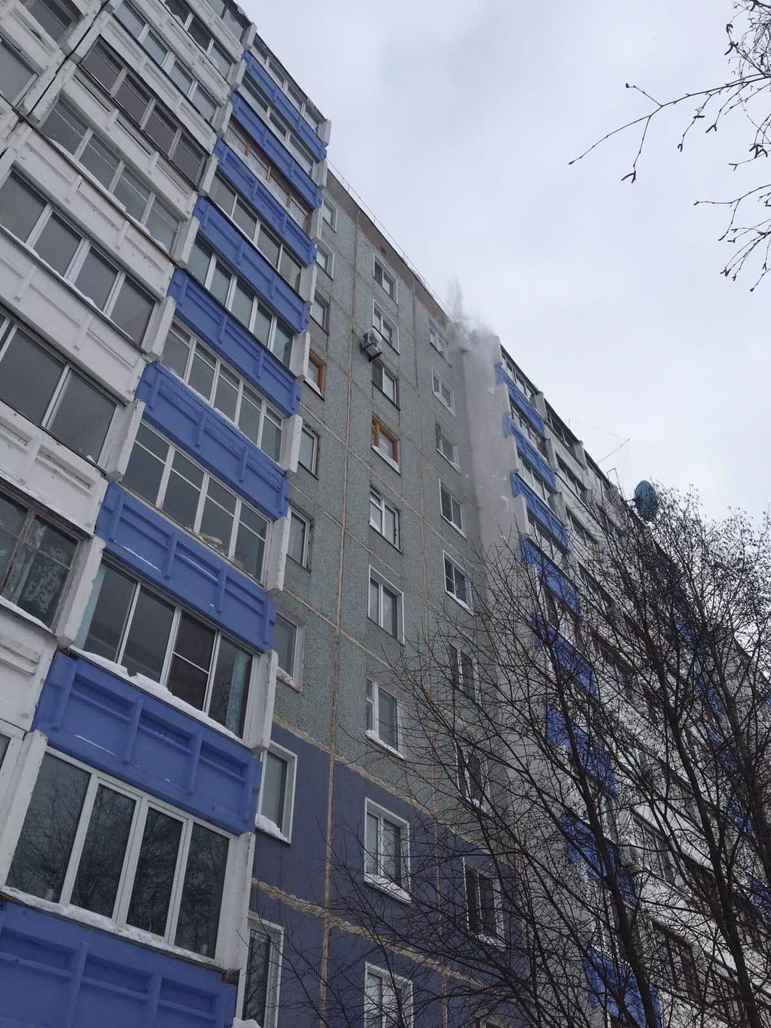 Улица Ульяновская дом 8 очистка свесов