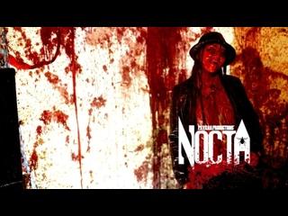 НОКТА (2019) NOCTA