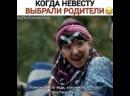 Отрывок из турецкого сериала «Новая невеста»