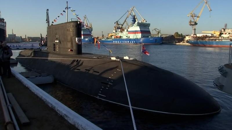 Подлодку Магадан с Калибрами приняли в состав ВМФ России