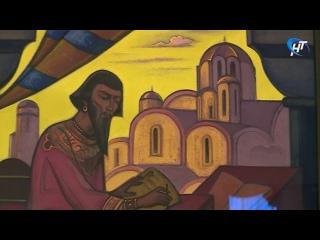 В музее изобразительных искусств начала работу выставка «Николай Рерих. Русь сокровенная»
