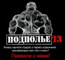 Фотоальбом Олега Ходакина
