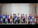 Народный хор Українська пісня с концертной программой Подъезжали мы под село.