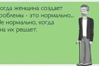 Светлана Пакер фото №3