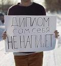 Фотоальбом Юлии Матюшенко