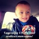 Фотоальбом Александра Яковлева