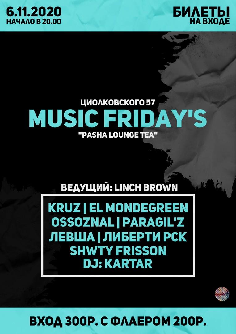 Афиша Екатеринбург MUSIC FRIDAY`S
