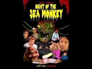 Night of the Sea Monkey : A Disturbing Tale (2013)
