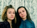 Фотоальбом Іры Скорупськи