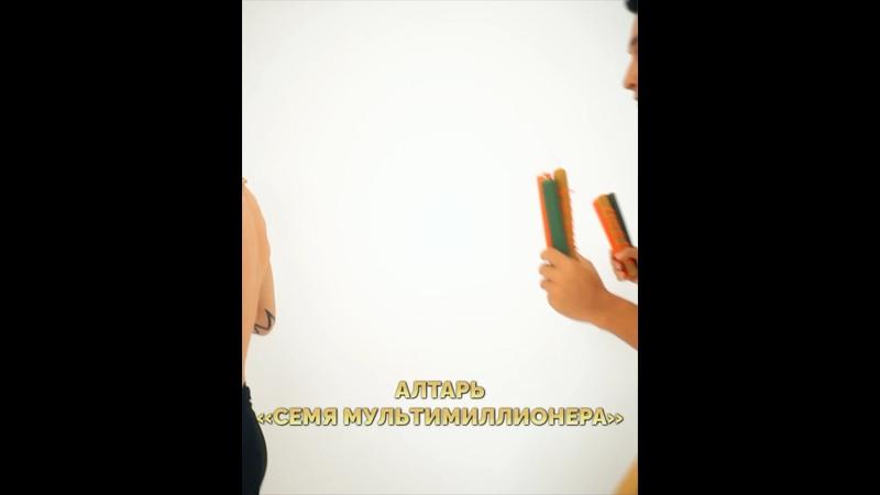 Видео от Христафарида
