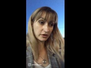 Видео от Виктории Павленко