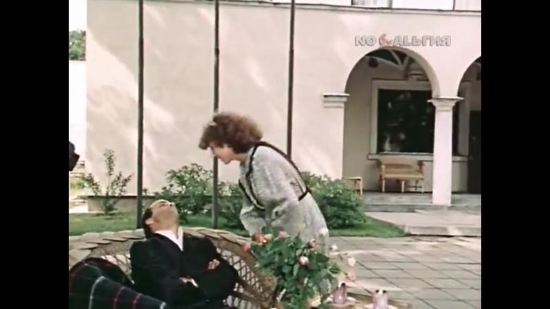 БОГАЧ И БЕДНЯК 2 СЕРИЯ 1982