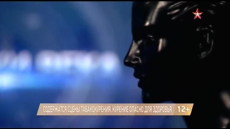 Загадки века Сталин и Гитлер тайна встречи 25 03 2019 смотреть онлайн