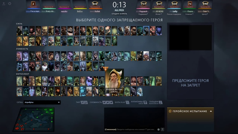 BOOST 4200 MMR (ahaha byster-xyuster)