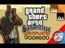 Grand Theft Autro SAN ANDREAS Multiplayer SAMP Offizieller Mobile