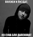 Денис Полянский фотография #20