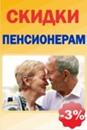 Фотоальбом Алексея Αндреева