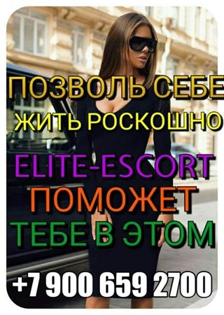 казахстан работа для девушек