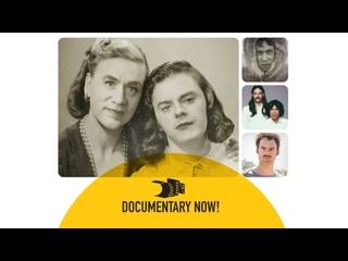 Documentary Now! | Season 1 Trailer