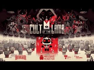 Cult of the Lamb - Анонсирующий трейлер
