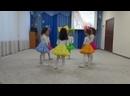 Танцевальный коллектив Капельки, с. Демьянское,Батенева В.В., Танец кукол.mp4