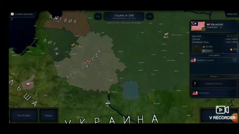 Польша 1-Млава новой империи!.mp4