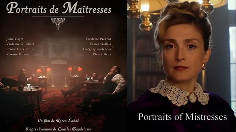 Портреты любовниц Portraits de maîtresses 2013