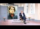 Секреты Франсуа Трюффо Les secrets de François Truffaut Жером Бермин, Грегори Драи 2020