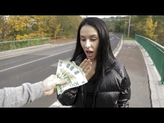 [PublicAgent] Alyssa Bounty - Hitch a Ride on my Cock