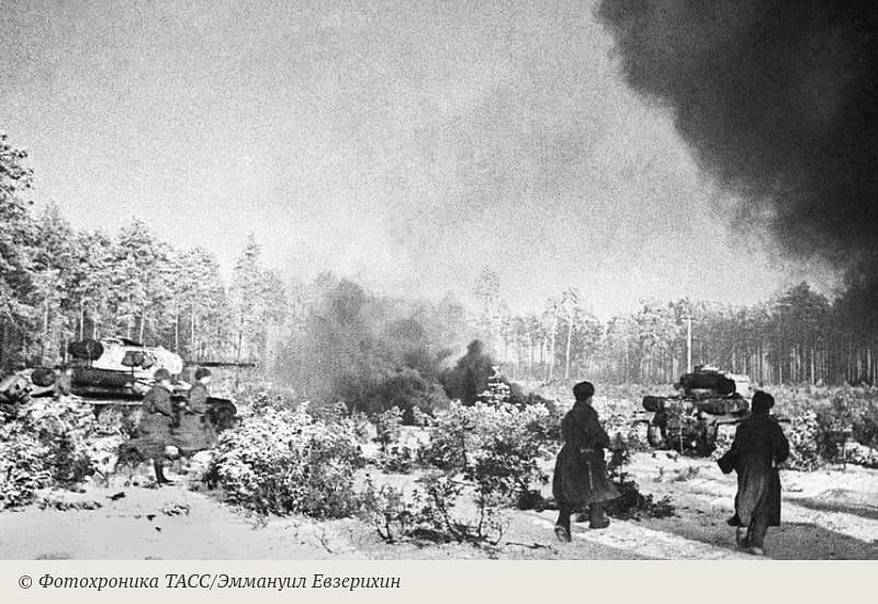 76 лет назад, 27 февраля 1945 года, войска 2-го Белорусского фронта сломили сопротивление противника около города Хойнице