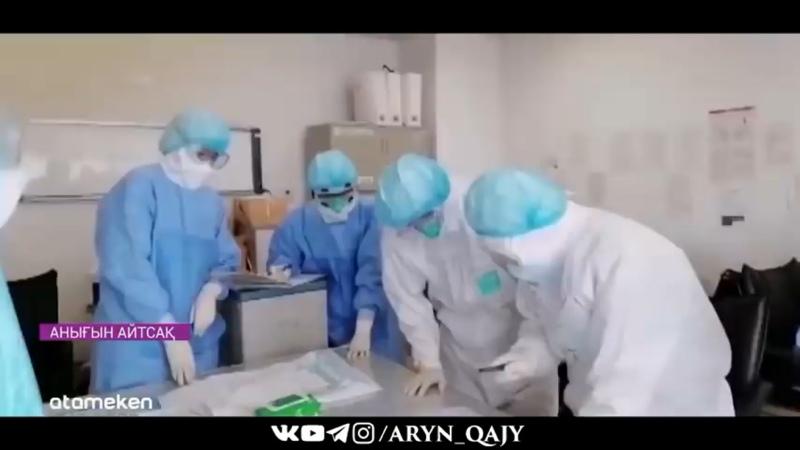 Видео от ҚАЗАҚ ҰЛТШЫЛДАРЫ