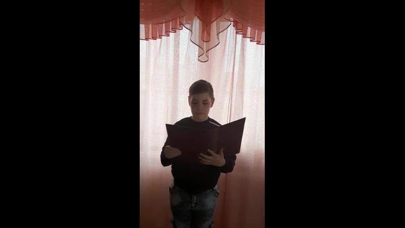 Письмо солдату Долгачев Артем 10 лет