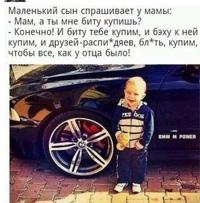 Игорь Мирошников фото №45
