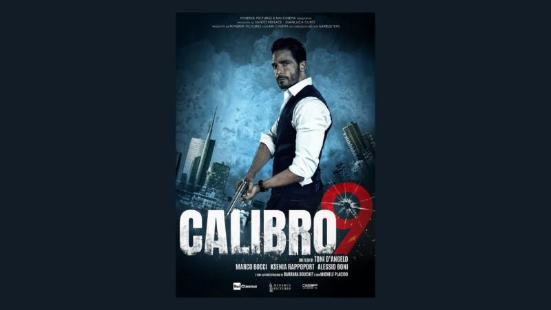 Девятый калибр 2020 Calibro 9