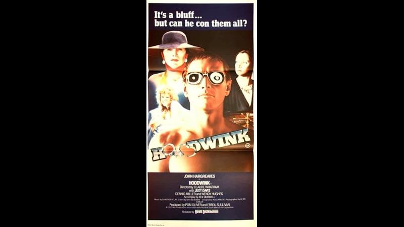 Хитрец Одурачивая Hoodwink 1981 Гаврилов VHS