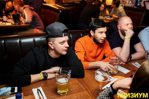 «09.01.2021 (Papa's Bar)» фото номер 70