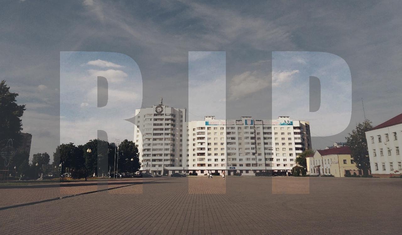 Как в Светлогорске жить хорошо, изображение №1