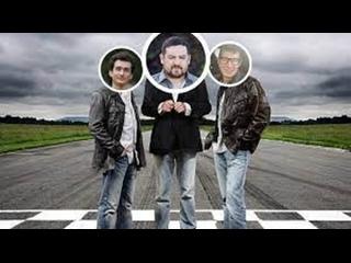 Асафьев Стас - Русский Top Gear