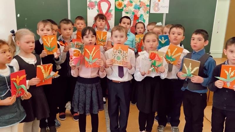 Поздравление от учеников 1 класса ГБОУ СОШ с Новое Усманово