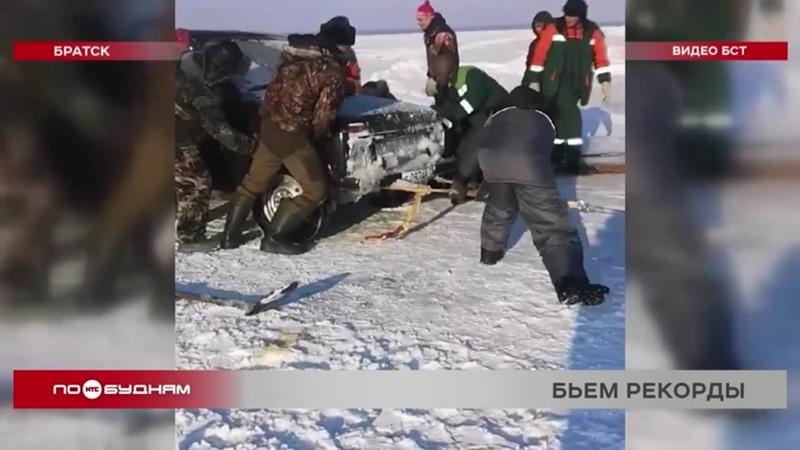 Выходить и выезжать на лёд сейчас опасно на многих водоёмах региона