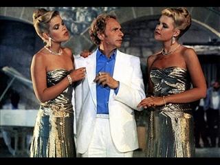 Близнец 1984, Франция, комедия