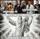 Персональный фотоальбом Ивана Луценко