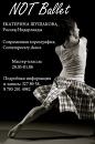 Личный фотоальбом Евгении Абкеевой