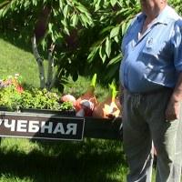 ИванРубин